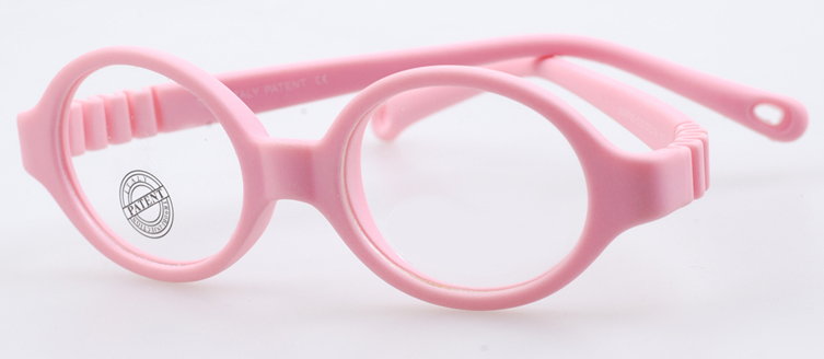 Eredeti gyerek szemüvegek | metalnews.hu